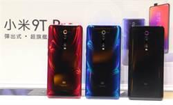 手機出貨暴跌33% 小米正流失大陸市場
