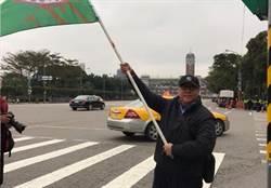台師大退休教授遭陸國安理由關押 判刑3至4年