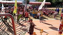 北勢泰雅5校聯運 中、苗學生切磋體育技能
