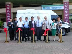 移動式健康檢測 中華醫大校園健康+智慧健康行動巡迴車啟用