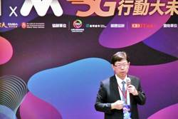 《其他電子》5G時代不能只做代工,鴻海劉揚偉:需建產品經理思維