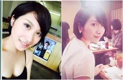 24歲正妹自拍「步兵片」 鄉民暴動求上車