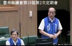 太陽花國賠案 雲林警察局長:恐造成退避效應