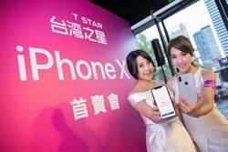 台灣之星雙11限量資費 今年開放8萬門