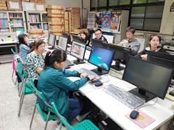 基隆社區多元學習中心 明年拓點4所學校