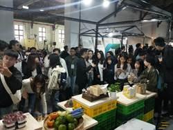 中市府參展「2019台灣地方創生展」 科技發展農業成亮點