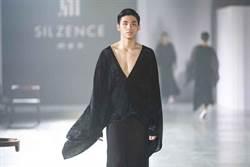 伊林模特兒走出「現在主義」 閃耀台北時裝周