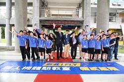 全國首座無人機教育中心啟用 日本FabLab創辦人談創客