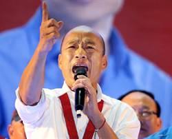 國會黨在凱道舉辦黨慶 韓國瑜、妙天同台