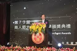 著重「創新實力」商總「金商獎」表揚47家海內外業者