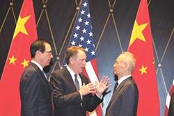 川普:中美另覓地點簽協議
