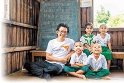 魏德聖緬甸送愛 畫出台灣收服學童