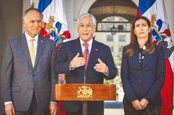 智利停辦APEC 無礙中美簽協議
