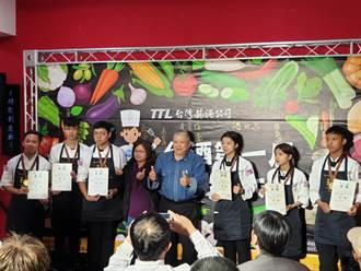 第一屆台酒料理大賽 光啟高中團體冠軍