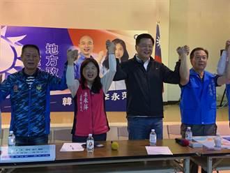 李永萍邀周錫瑋站台 提出「改善汐止交通三箭」
