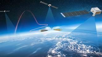 美國防部委託4承包商開發高超音速導彈傳感器