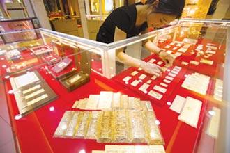陸前三季黃金消費量年減一成