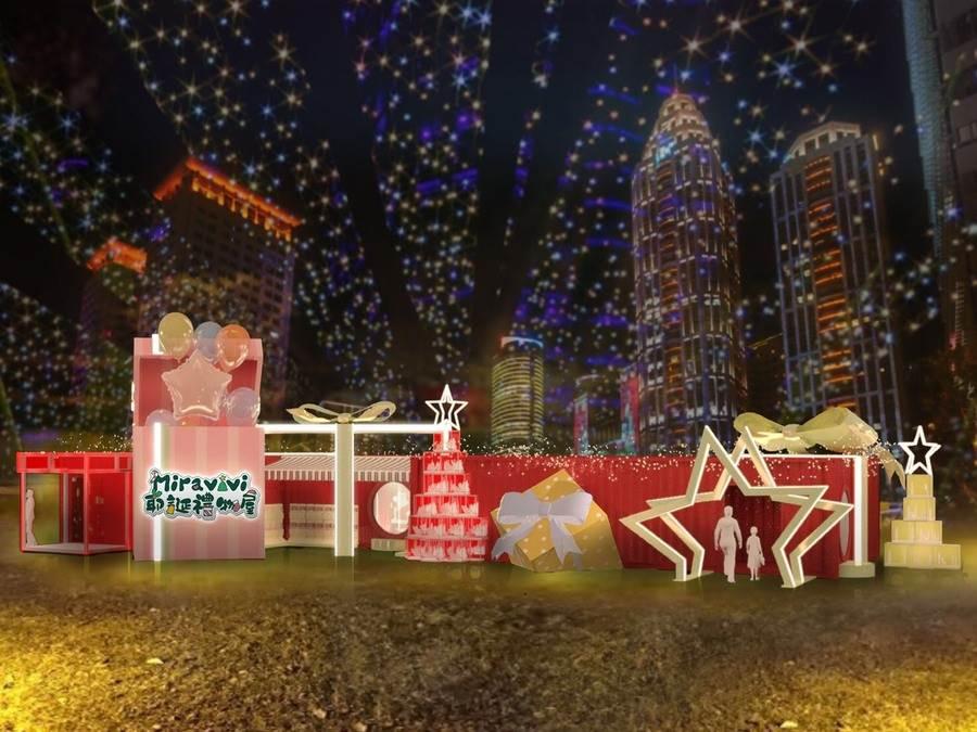 2019耶誕城必逛景點 專屬Miravivi耶誕禮物屋夢幻11_15站前廣場浪漫點燈。(圖取自。(Miravivi耶誕禮物屋 Facebook)