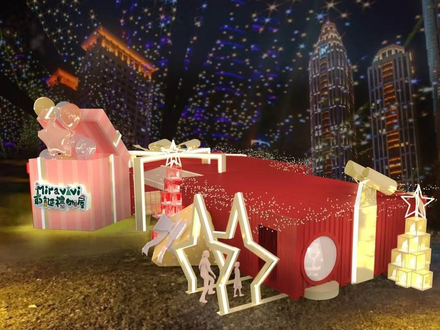 Miravivi耶誕禮物屋要和所有民眾一同共度2019歲末最重要的耶誕盛典,讓民眾除了拍照留念玩得開心。(圖取自Miravivi耶誕禮物屋 Facebook)