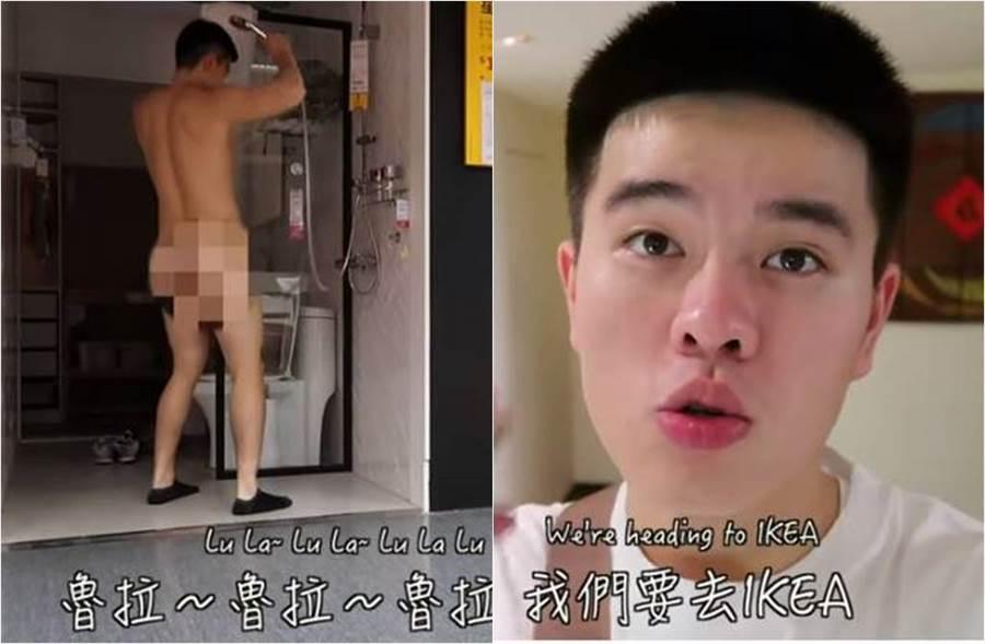 李兴文25岁儿子李堉睿潜入IKEA睡一晚,他还超尺度全裸玩家具。(图/取材自马克斯WillDoItYoutube)