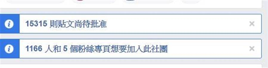 網友臉書附圖。(圖/翻攝自臉書「韓國瑜後援會」)