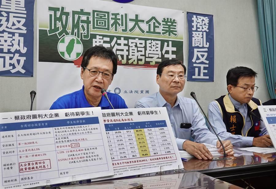國民黨立委費鴻泰(左起)、曾銘宗、賴士葆1日舉行「政府圖利大企業,虧待窮學生」記者會。(姚志平攝)