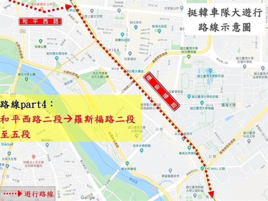 挺韓車隊將在1日下午進行北市大遊行造勢。(北市交大提供/戴志揚台北傳真)