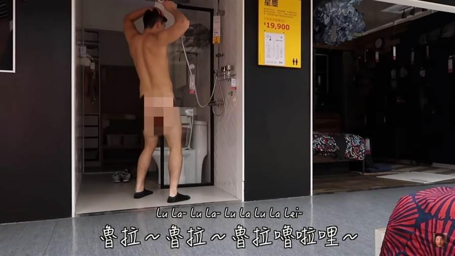 李堉睿在店內全裸作勢用蓮蓬頭洗澡。(翻攝照片/吳亮賢新北傳真)