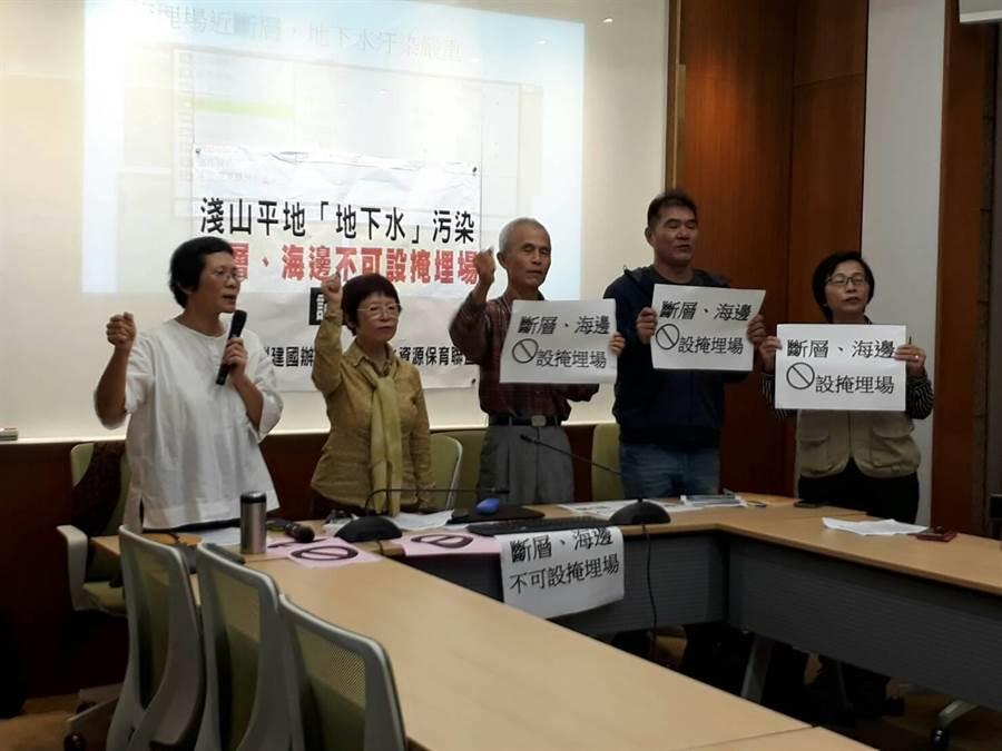 台灣水資源保育聯盟記者會。(圖/台灣水資源保育聯盟提供)
