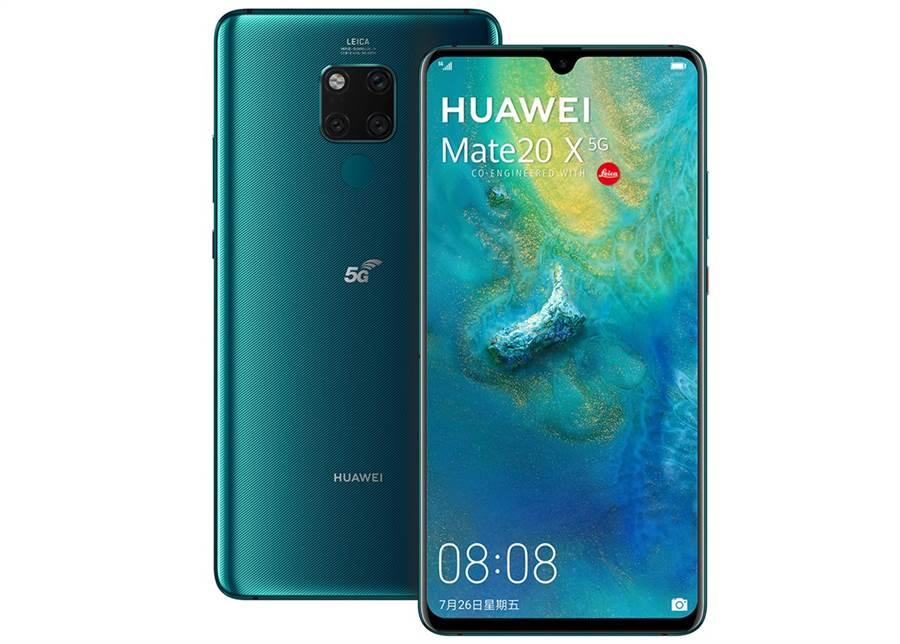 HUAWEI Mate20 X 5G翡冷翠款式。(華為提供/黃慧雯台北傳真)