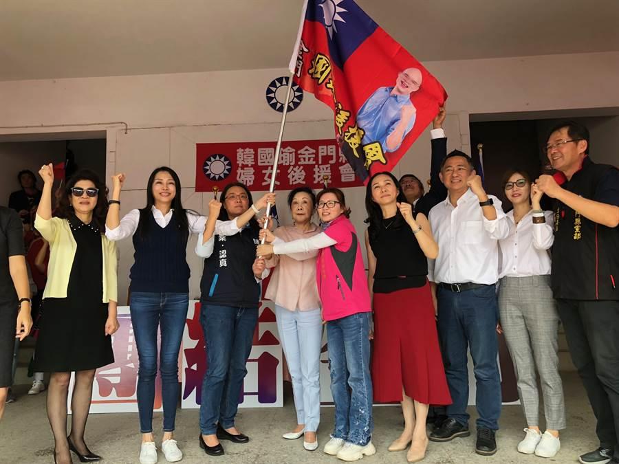 國民黨總統參選人韓國瑜金門縣婦女後援會今(1)日在縣黨部廣場舉行成立大會,夫人李佳芬專程跨海參加。(李金生攝)