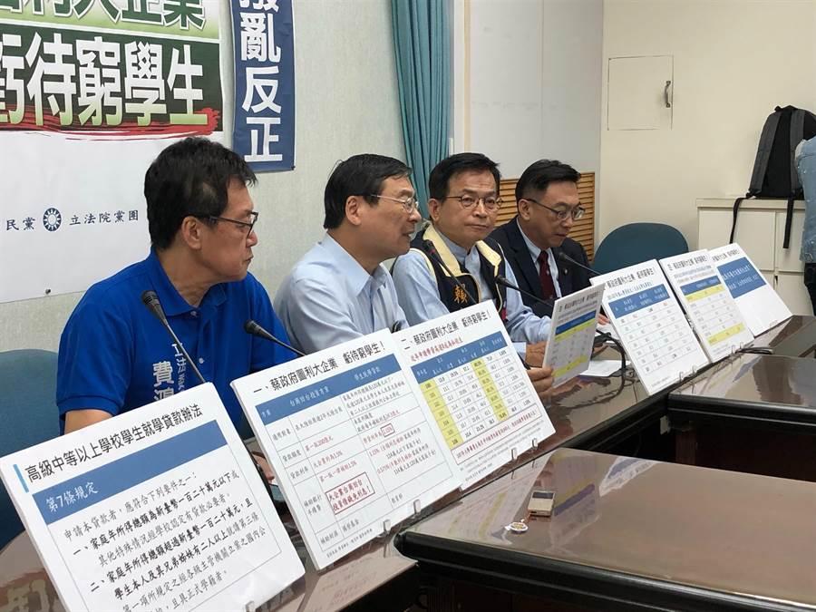 國民黨團上午舉行記者會替韓助陣。(趙婉淳攝)