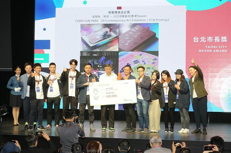 台北市長柯文哲1日出席「2019台北設計獎」頒獎典禮。(台北市政府提供/張立勳台北傳真)