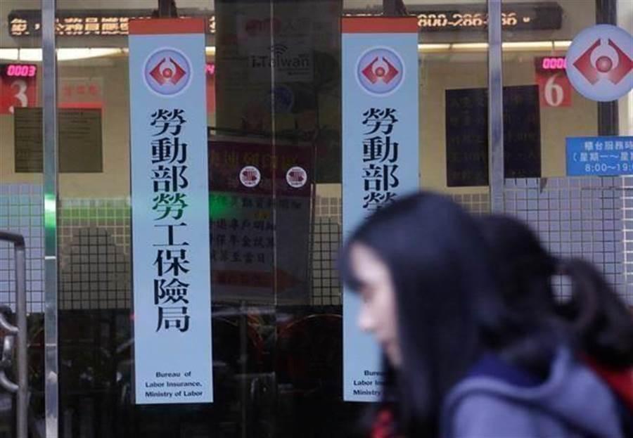 勞退新制基金收益增至1,948億。(資料照)