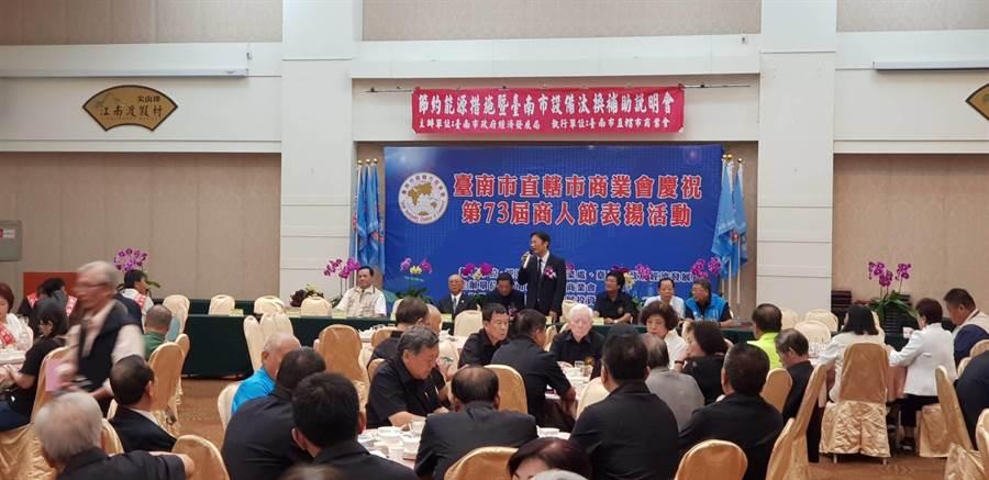 台南市經濟發展局與台南市直轄市商業會共同舉辦節約能源說明會。(台南市經發局提供/劉秀芬台南傳真)