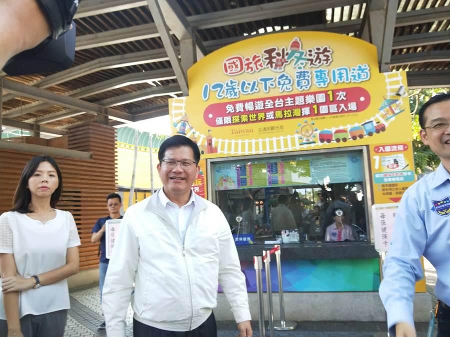 配合秋冬國旅專案,麗寶樂園推出12歲以下免費再玩一次優惠。(陳淑娥攝)