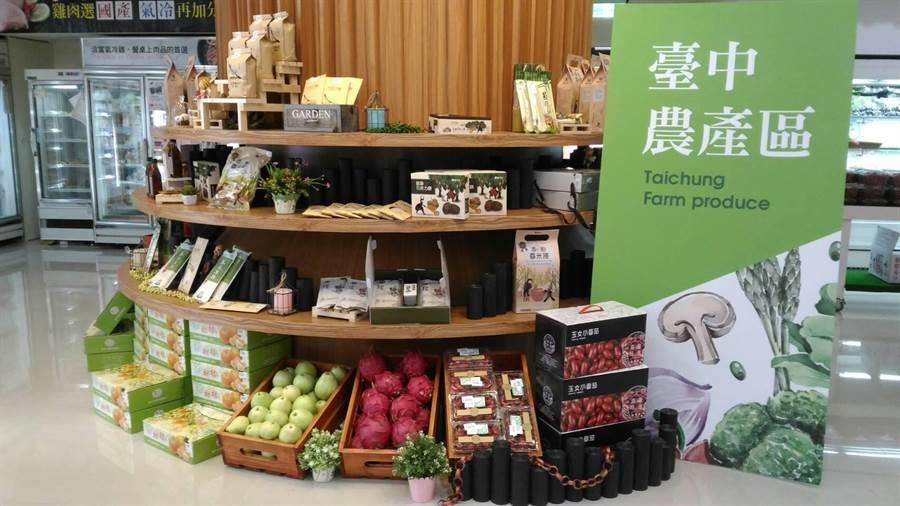 中興大學實習商店展售台中農產。(台中市政府農業局提供/陳世宗台中傳真)