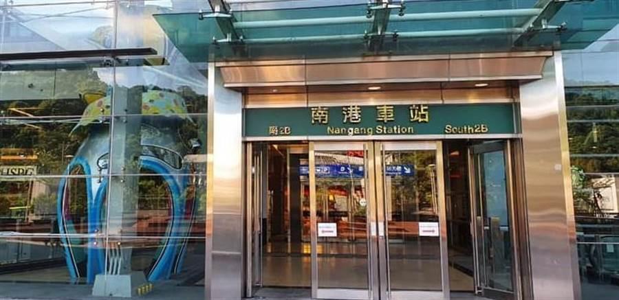 台北市南港車站周邊土地使用強度提升,讓南港區地價提升2.16%為北市最高。(游念育攝)
