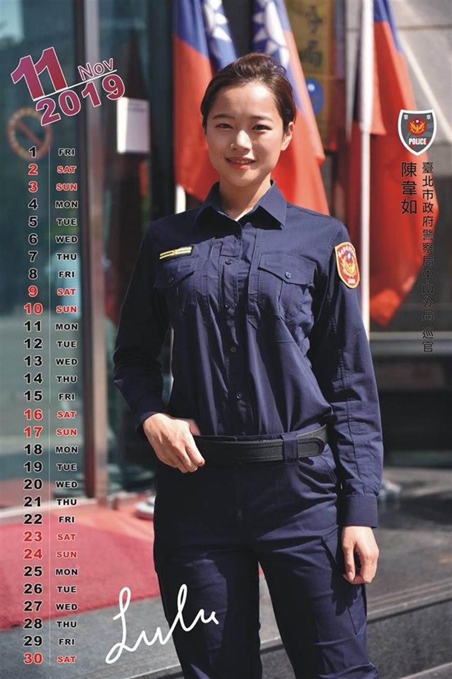 北市中山警分局巡官陳韋如,最近被《警光新聞雲》選為11月的月曆明星。(取自警光新聞雲臉書)