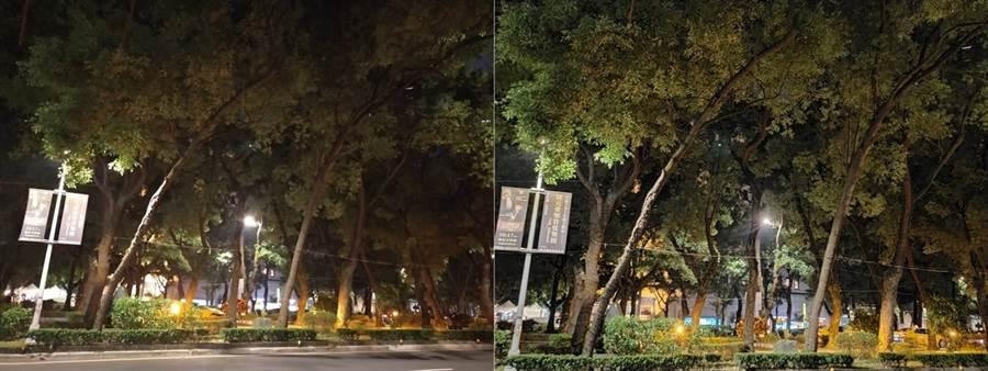 OPPO A9 2020 夜拍未開啟(左)對比夜拍模式(第二組)。(黃慧雯攝)