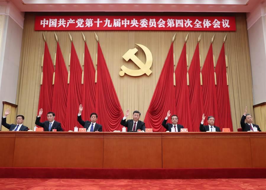 中共第91屆四中全會在北京京西賓館舉行,中共最高層領導人列坐在主席台上,包括習近平、李克強、栗戰書、汪洋、王滬寧、趙樂際、韓正。(圖/新華社)