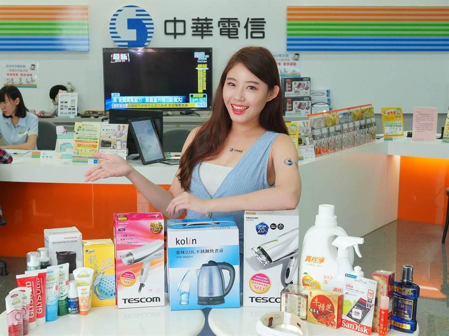 中華電信Hami Pay今(1)日起提供消費者於全台超過700間中華電信服務據點使用。(中華電信提供/黃慧雯台北傳真)