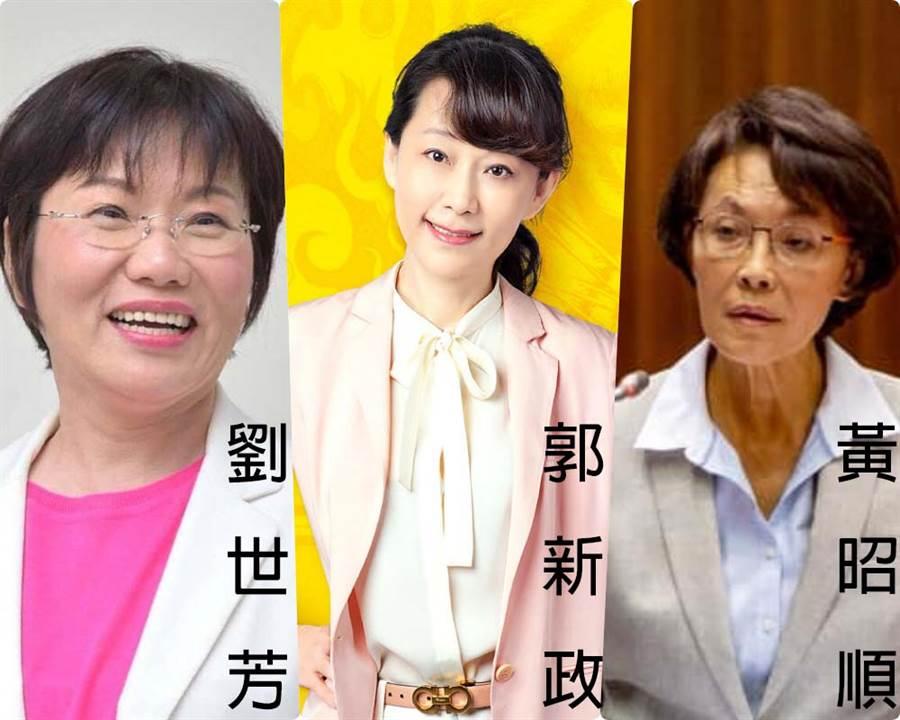 左楠女力「三咖督」 郭新政嗆:他們不是我對手。(翻攝臉書)