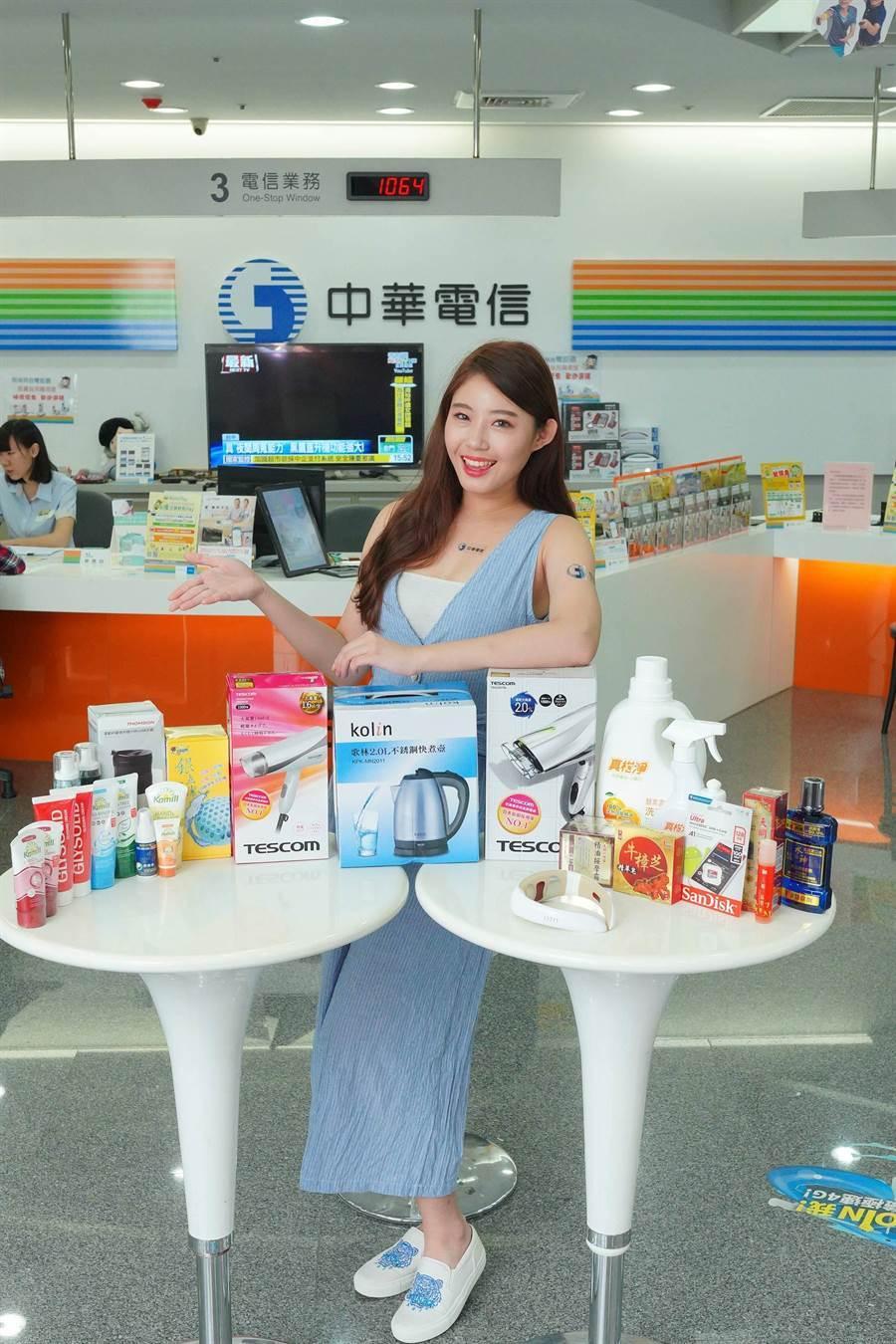 中華電今日起增加服務據點使用hami pay綁定悠遊卡或一卡通儲值及消費。