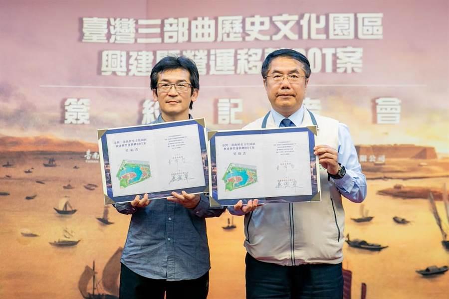 台灣三部曲歷史文化園區BOT案簽約記者會。(熱蘭遮股份有限公司)
