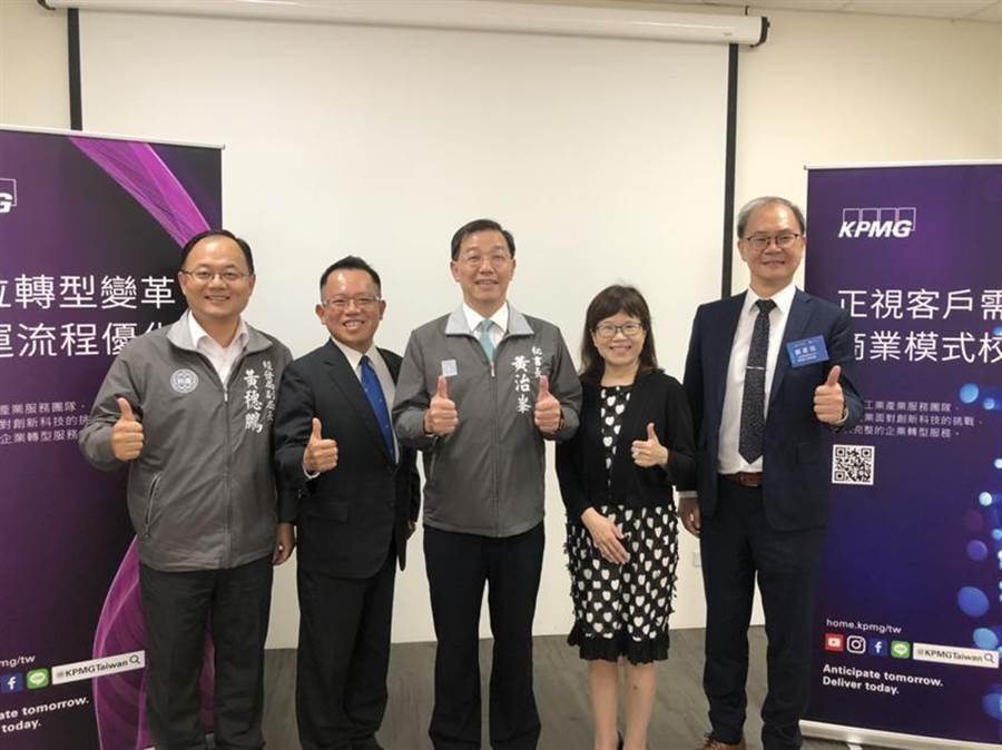 KPMG安侯建業與桃園市政府共同舉辦「智能企業的轉型大趨勢研討會」。(圖/KPMG提供)