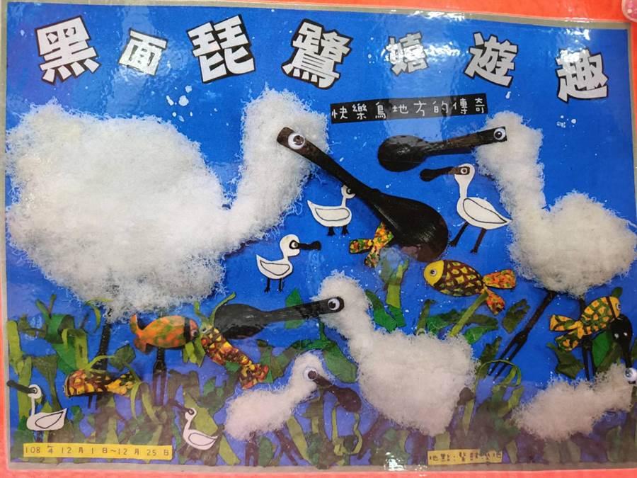 過溝國小學生陳玉玲以作品《黑面琵鷺嬉遊趣》拿下國小中年級組冠軍。(張毓翎攝)