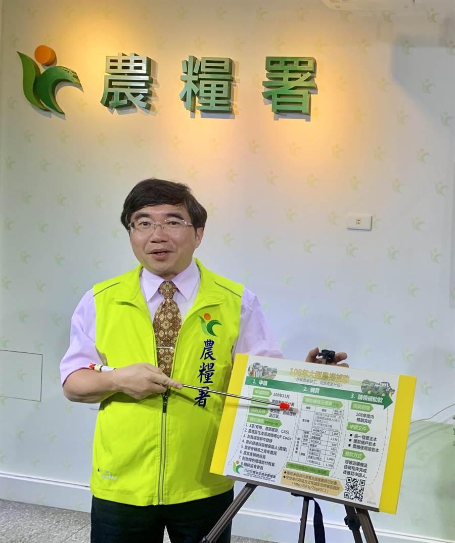 農糧署主任祕書陳啟榮,說明購買大型農機補助情形。(廖志晃攝)