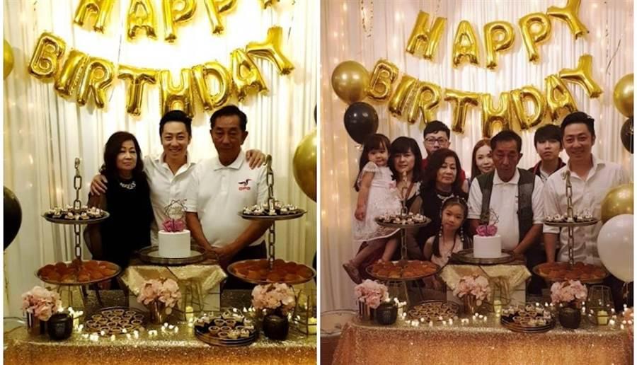 艾成在大馬老家和親友們幫爸媽慶祝結婚50周年金婚,一家和樂。取自臉書