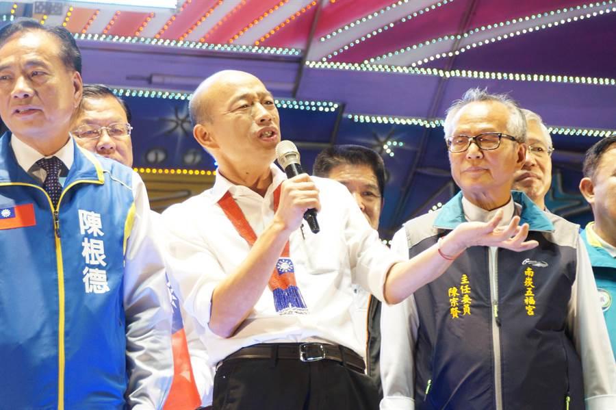 國民黨總統提名人韓國瑜(中)表示,1、20年我很少聽到人家在講「台灣錢淹腳目」這句話,台灣人民生活苦。(甘嘉雯攝)